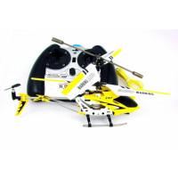 Радиоуправляемый вертолет SYMA S107G 19см