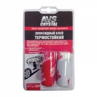 Клей эпоксидный (термостойкий) 80 гр. AVS AVK-128