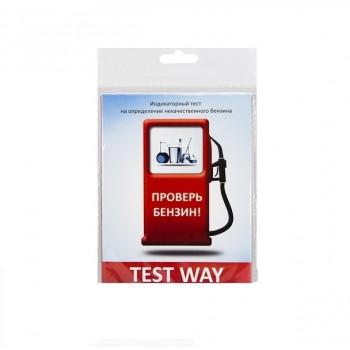Тест-полоски «TEST-WAY» для определения качества бензина