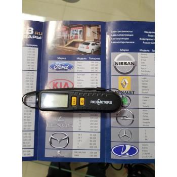 Толщиномер Riсhmeters  GY-910