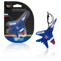 """Ароматизатор AIRLINE подвесной """"Истребитель"""" морской бриз AFIS008"""