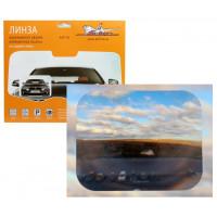 Линза панорамного обзора, парковочная 20*25 см  ALP-01