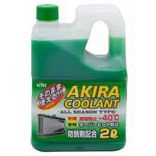 Антифриз AKIRA COOLANT green/зеленый -40С 2л. 52-036