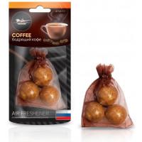 Ароматизатор Шарики в мешочке бодрящий кофе AFSH117