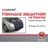 Защитная накидка AutoStandart 101303, на бампер