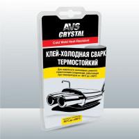 Клей холодная сварка термостойкий (глушитель) 55 гр. AVS AVK-109 A78095S