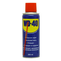 Смазка WD-40 200 мл.