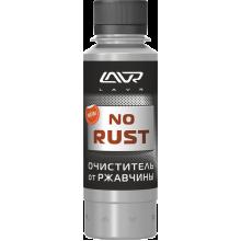 Очиститель от ржавчины LAVR NO RUST fast effect, 120мл LN1434