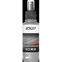 Кондиционер кожи восстанавливающий LAVR 185 мл LN1471-L