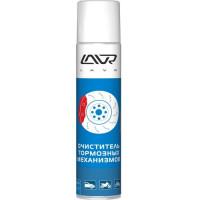 Очиститель тормозных механизмов LAVR 400 мл LN1495