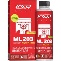 Раскоксовывание двигателя LAVR ML203 NOVATOR 320 мл  Ln2507
