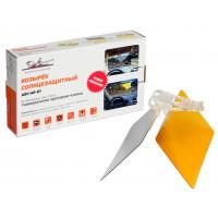 Солнцезащитный козырек для автомобиля день ночь ASV-AG-01
