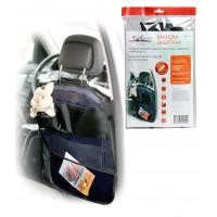 Накидка защитная на спинку переднего сидения с карманами AO-CS-19