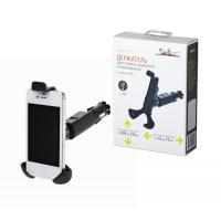 Держатель Функционал для телефона/ навигатора в прикуриватель с зарядкой USB AMS-F-02