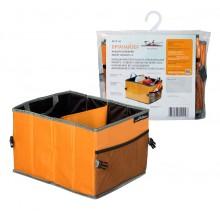 Органайзер малый в багажник (38х30х25 см) AO-ST-06