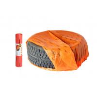 Мешки для колес R12-22, комплект 20 шт  AO-PWC-15-04