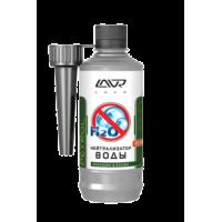 Нейтрализатор воды LAVR Dry Fuel Petrol присадка в бензин (на 40-60л) с насадкой, 310мл Ln2103