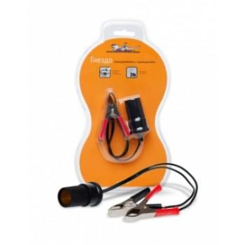 Адаптер прикуриватель-акуумулятор (с крокодилами) ASP-1-01