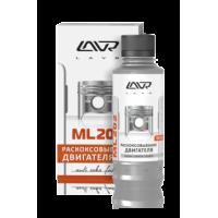 Раскоксовка двигателя LAVR ML-202 Anti Coks Fast (для стандартного двигателя), 185мл Ln2502