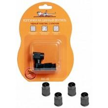 Колпачки на шинный вентиль с ключом, черный, пластик  AVC-01