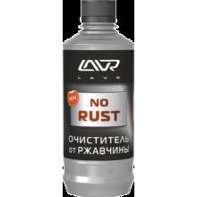 Очиститель от ржавчины LAVR NO RUST fast effect, 310мл LN1435