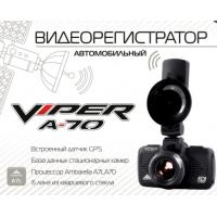Видеорегистратор VIPER A70 GPS
