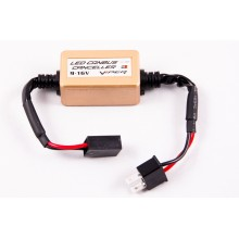 Комплектующие LED Canbus H7/H1/H3/H27 для ламп головного света