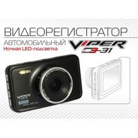 Видеорегистратор VIPER C3-31