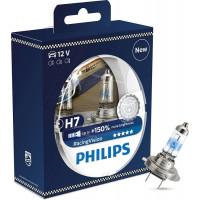 Лампа галогенная PHILIPS RacingVision +150% H7 12V 55W (PX26d), 2 шт.   12972RVS2
