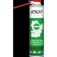 Очиститель дроссельной заслонки и карбюратора LAVR, 400мл  Ln1493