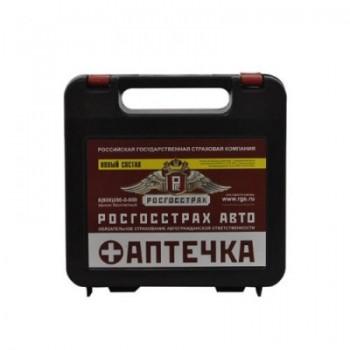 Аптечка автомобильная РОСГОССТРАХ (новый состав)