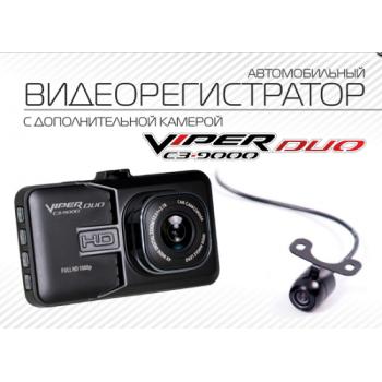 Видеорегистратор VIPER F9000 DUO + парковка