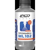 Промывка дизельных систем с раскоксовывающим эффектом LAVR ML-102-1л, LAVR, LN2002