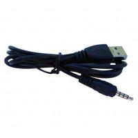 """Переходник """"USB to mini jack 3.5mm"""