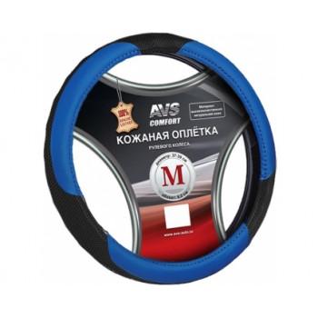 Оплетка на руль натуральная кожа AVS размер M черная-синяя GL-910M-BBL