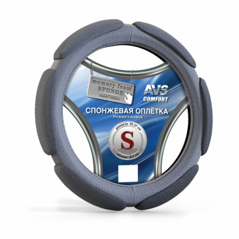 Спонжевая оплетка руля (размер S, серый) AVS SP-426S-GR