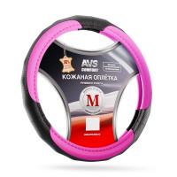 Оплетка на руль натуральная кожа размер M, розовый AVS GL-910M-PK