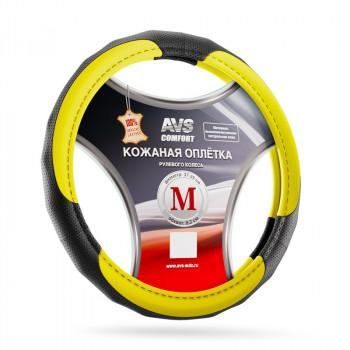 Оплетка на руль натуральная кожа размер M, желтый AVS GL-910M-YE