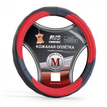Оплетка на руль из натуральной кожи размер M, красный AVS GL-910M-BRD