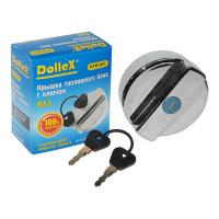 Пробка бензобака ВАЗ 2101-07, 2121 с ключом DOLLEX хром KTB-007