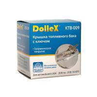Пробка бензобака ВАЗ-2108-2115 с ключом, хром DolleX KTB-009