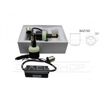 Лампа светодиодная LED S25 (1156-150) 40W (CREE) ДХО+Поворот (Белый+Желтый)