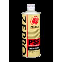Idemitsu Zepro PSF Fully-Synthetic (жидкость гидроусилителя)