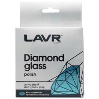 Алмазный полироль фар LAVR, 20 мл Ln1432