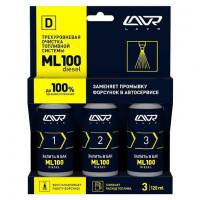 Трехуровневый очиститель топливной системы LAVR ML100 DIESEL, 3х120 мл LN2138