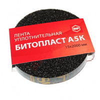Битопласт STP А 5 К (лента)