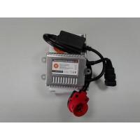 Блок розжига Slim 35Вт 9-16В под лампы D2 SVS 0050031000