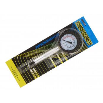 Компрессометр прижимной бензиновый ОРИОН КМ-01