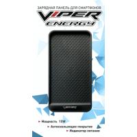 Беспроводное зарядное устройство Viper Energy