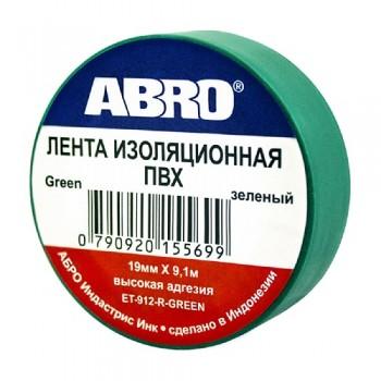 Изолента ABRO (Зеленая) 19мм*9, 1м